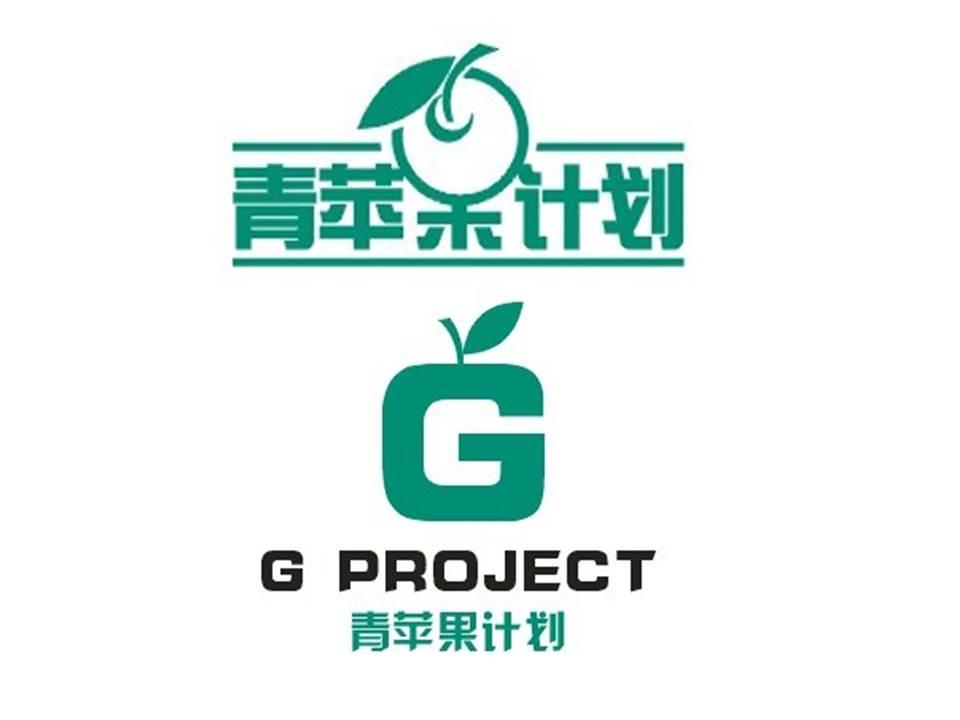 uwin电竞app青苹果培训计划