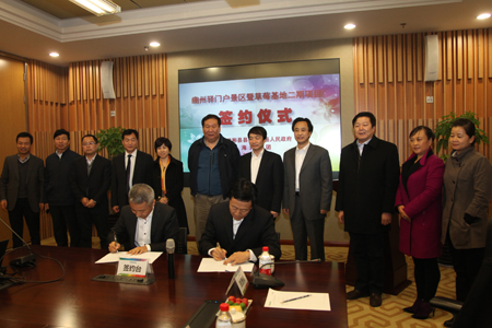 彬县与西安uwin电竞app集团签订豳州驿门户景区建设项目