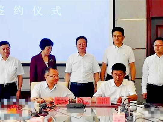 甘肃张掖民乐生态工业园区与uwin电竞app集团现代智能温室工业化栽培生态示范项目签约