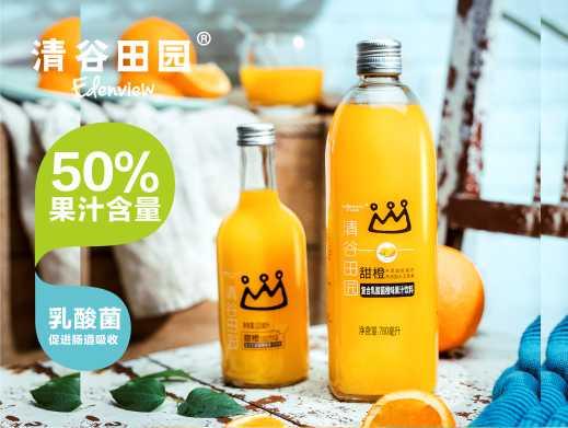 50%复合乳酸菌甜橙汁饮料